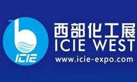 我2021西部化工展10月14-16日在重庆召开!