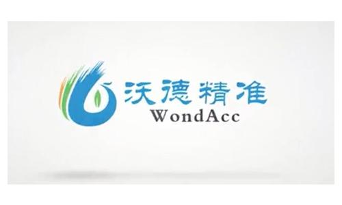 沃德精准(北京)科贸有限公司视频介绍