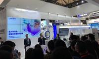 《2021年中国半导体设备和核心部件新进展论坛》