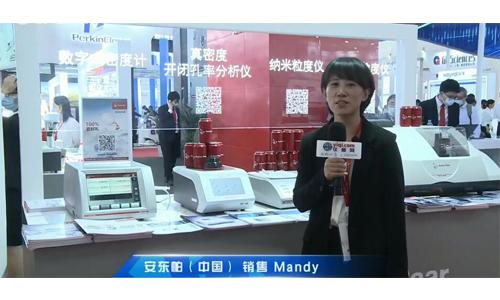 安东帕(中国)精彩亮相北京 BCEIA 2021
