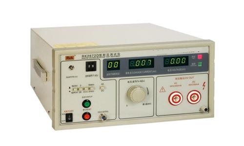耐压测试仪信号采集调理模块