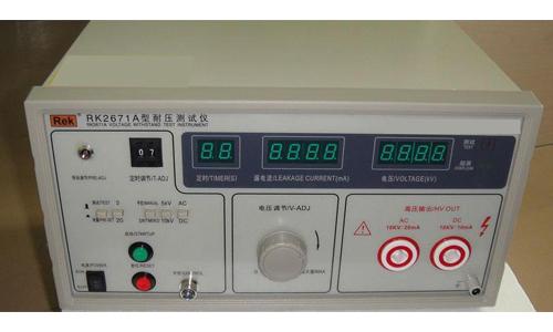 耐压测试仪程控电源模块