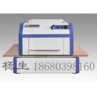 PCB镀层厚度分析仪