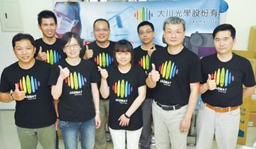 台湾大川光学研发全球首台最小手持拉曼光谱仪