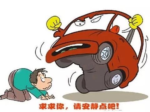 汽车噪音的危害大吗,主要来自哪里?