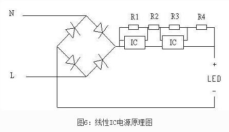 3,阻容降压电源驱动电路