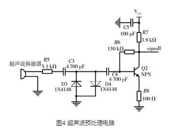 预处理电路对回波信号的放大电路如图4所示.