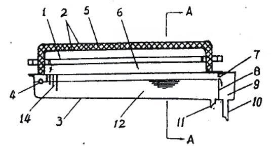2,远红外加湿器基本结构 8隔板;9溢水槽;10排水管;11泄垢管;12加