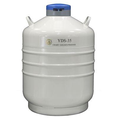 液氮罐的命名.jpg