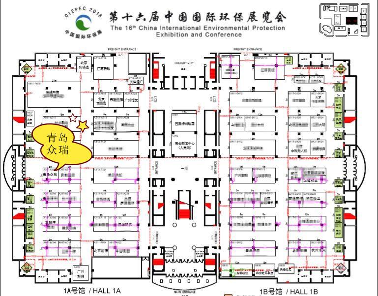 北京展位图.jpg