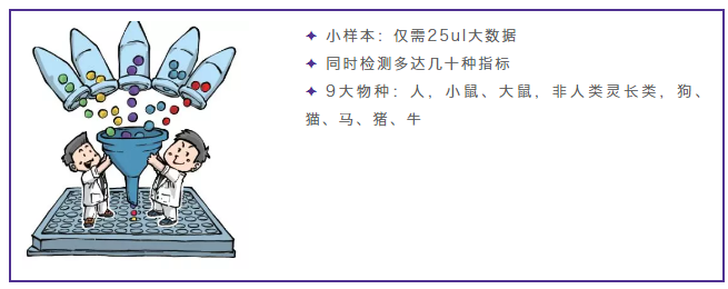 20190830-1984780873.png
