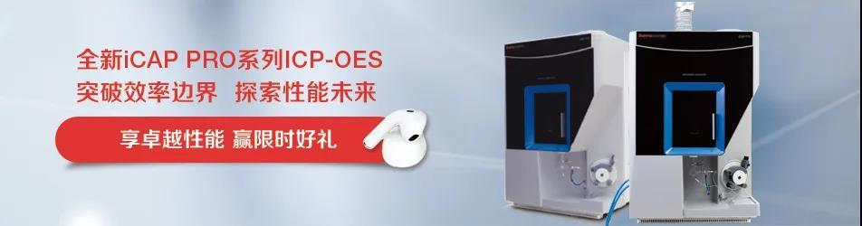 新品预热 | TriPlus™ RSH Online μSP