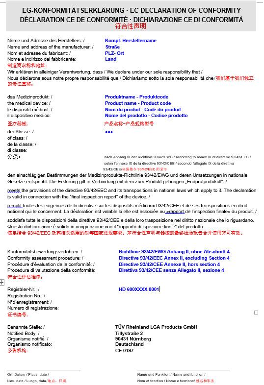 国家市监总局发布《防疫用品出口欧盟准入信息指南(第三版)》