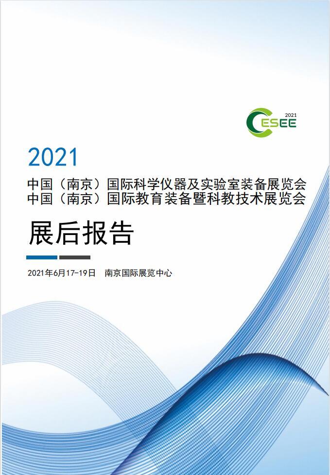 20210706-324772166.jpg