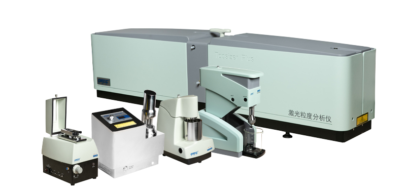 Topsizer Plus激光粒度分析仪.jpg
