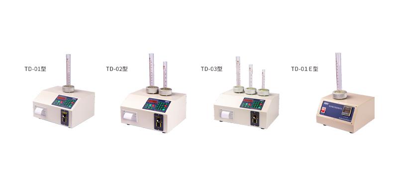 TD-02型粉体振实密度测试仪.jpg