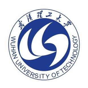 武汉理工大学红外热像仪招标公告
