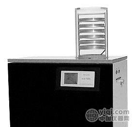中型冷冻干燥机_-80度低温冷冻