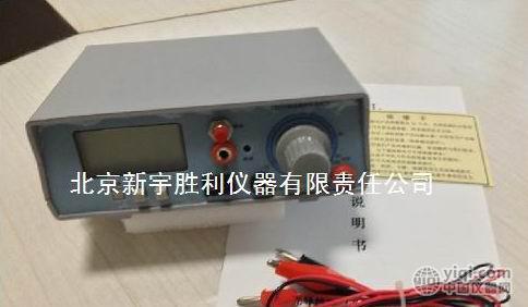 剩余电流测试仪;剩余电流发生器