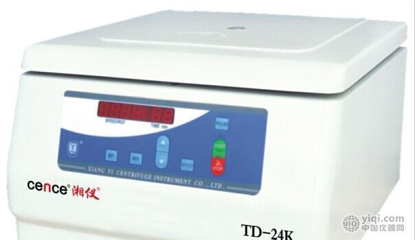 湘仪TD-24K血型卡多用离心机