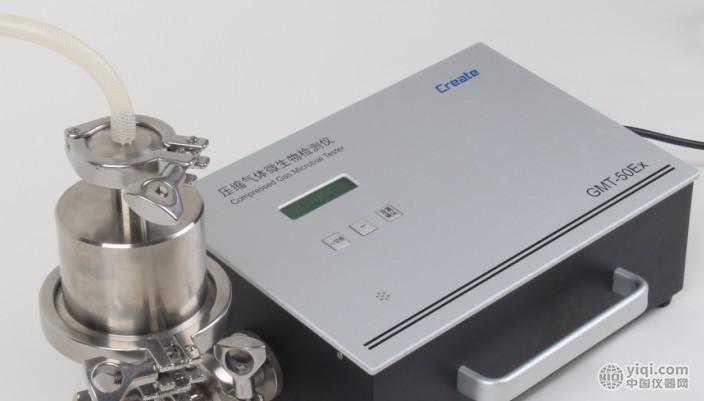 压缩气体微生物监测