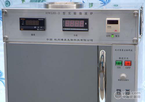 新品-磁力电动双搅拌实验用微波炉