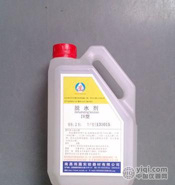 浸蜡脱蜡透明液 环保脱蜡液 环保透明剂