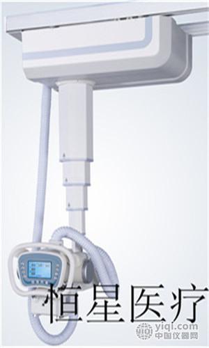 恒星医疗HXDR-50悬吊型
