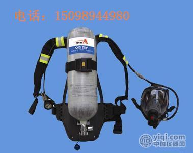 SCBA105M正压式空气呼吸器C900
