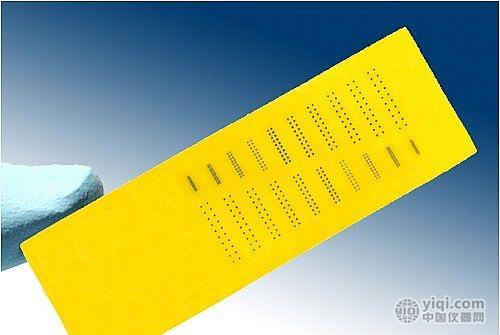 水敏感纸(用于检测农药在田中的喷晒情况)