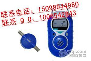 便携式氨气检测仪 霍尼韦尔氨气报警仪