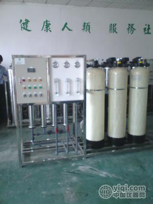 广东员工,工厂直饮水处理设备