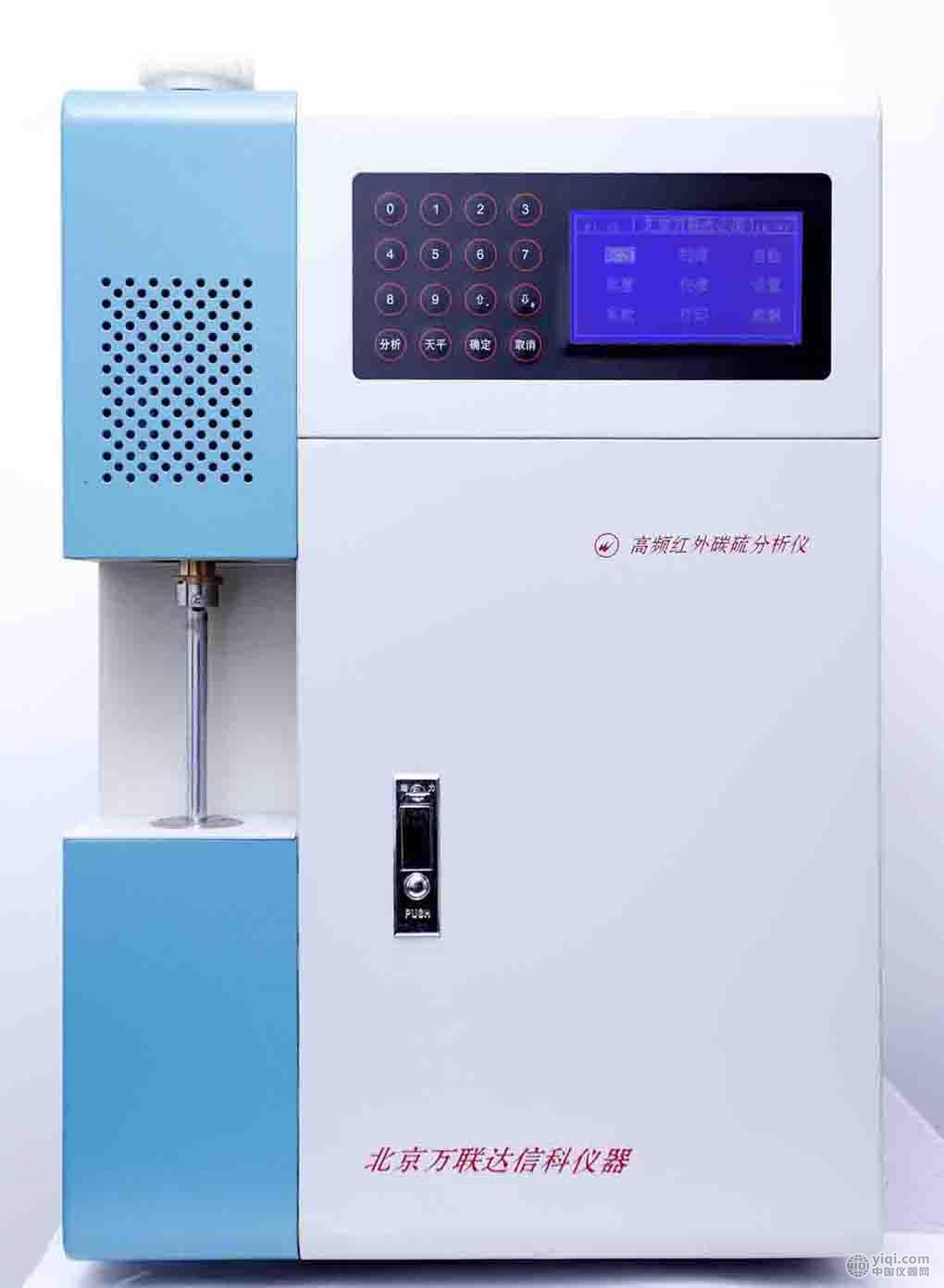 高频红外碳硫分析仪CS-901B