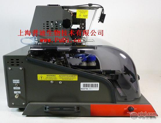 Luminex BSD 600PLUS,自动打孔仪