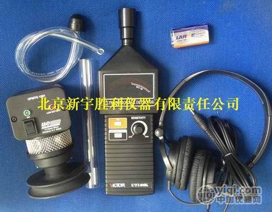 UT500,UT500SA超声波泄漏检测仪