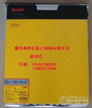 柯达DVB+(5800)医用胶片