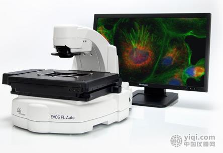 EVOS® FL全自动细胞成像系统