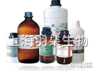 十二烷基三甲基硫酸氢铵 103999-25-3
