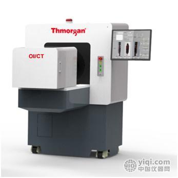 托摩根(Thmorgan)活体成像系统OI/CT