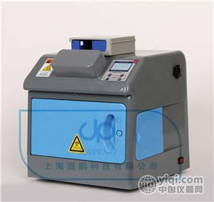 FWA-201B荧光增白剂检测仪