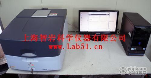 二手岛津EDX-GP能散型X射线荧光光谱仪