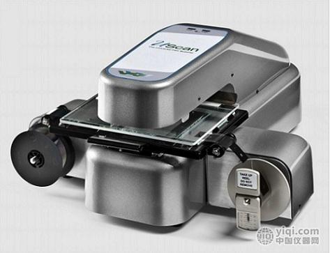 英国[优胜]Uscan+高清全功能缩微扫描仪