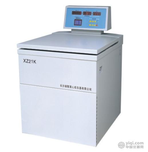 XZ21K高速冷冻离心机(落地式)