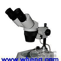 变倍体视显微镜PXS2040