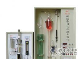 RFQ-3D型 碳硫智能高速分析仪