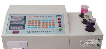 RFS-4W型 微机金属元素分析仪