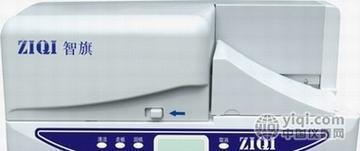 供应智旗标牌打印机ZQ-650