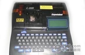 丽标线号打印机C-200T