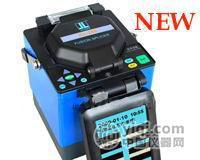 光纤熔接机KL-280