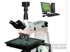 电脑型三目正置金相显微镜MM-302C